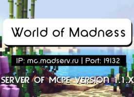 World of Mandess 1.1 — сервер гриферства и выживания