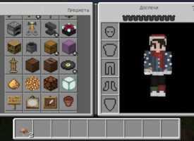 Топовые Дефолт текстуры для Minecraft Bedrock Edition