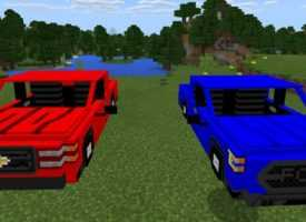 Мод Ford F-150 & Chevy Silverado для Minecraft 1.4.2