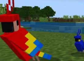 Мод Vanilla Ex для Minecraft 1.4