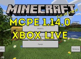 Скачать Minecraft PE 1.14.0