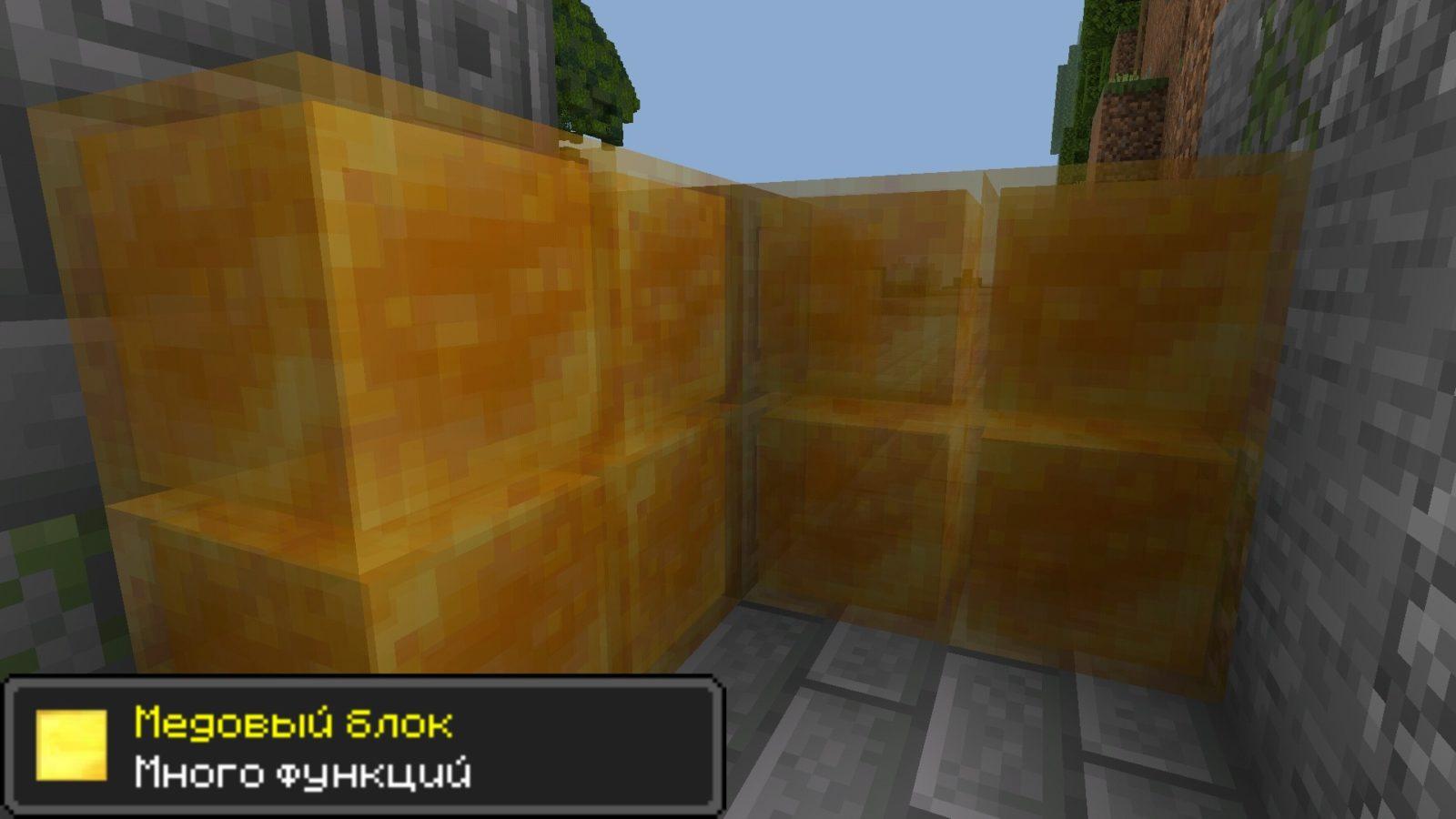 Medovye bloki Minecraft PE 1.14.25.1
