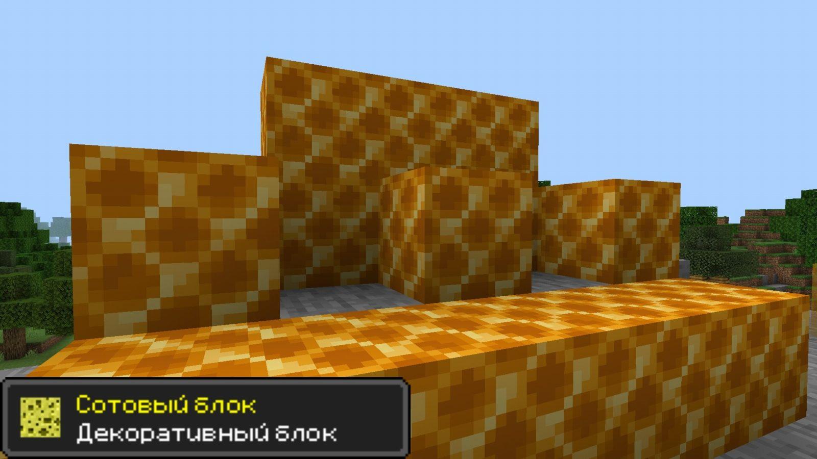Sotovye bloky Minecraft PE 1.14.30