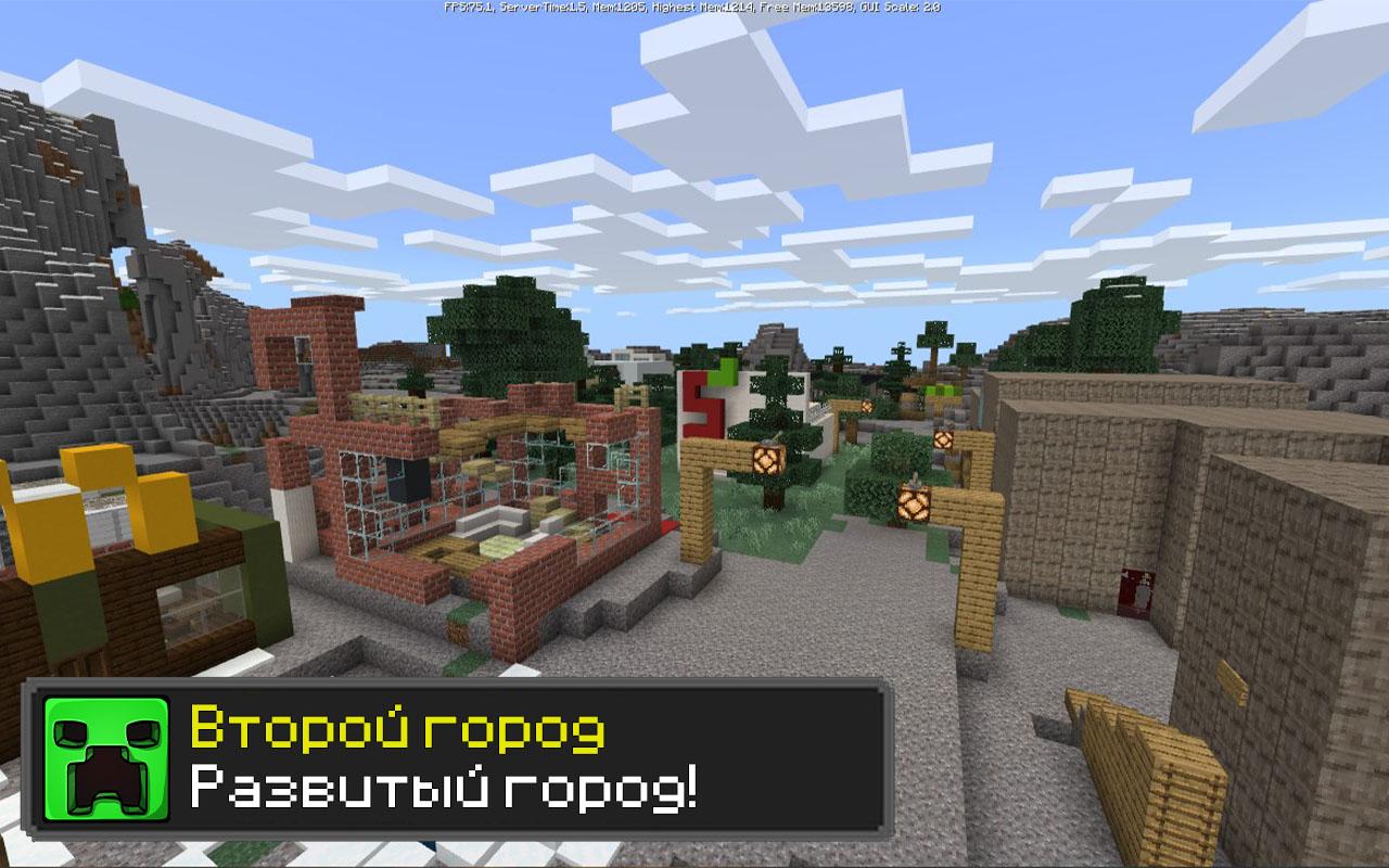 Скачать карту на главный город бомжа для Майнкрафт ПЕ
