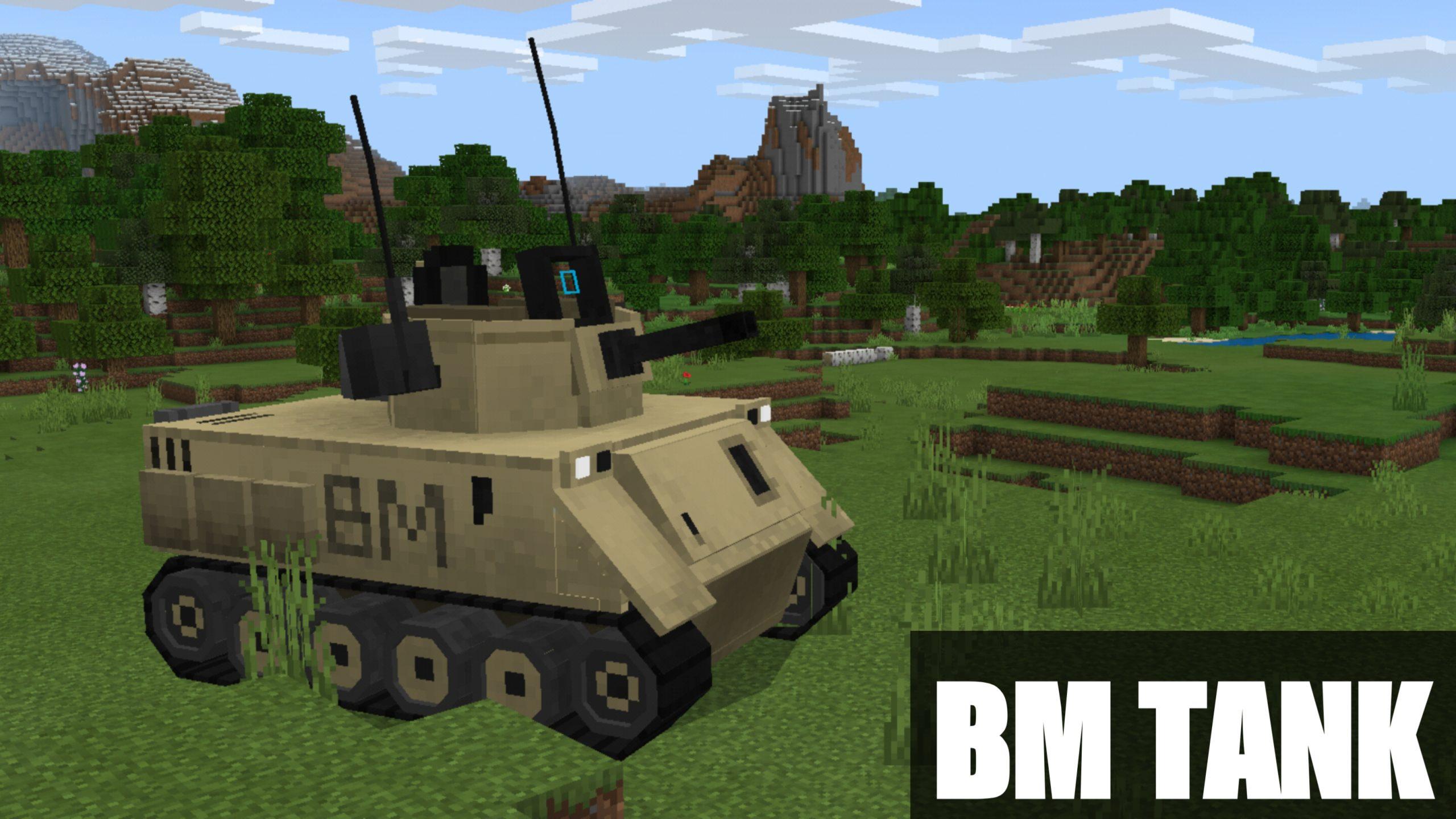 Интересный танк в Майнкрафт ПЕ