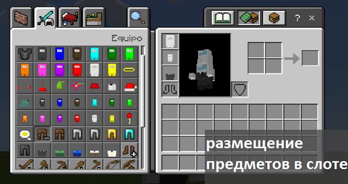 Скин для игрока в 4Д в Майнкратф ПЕ