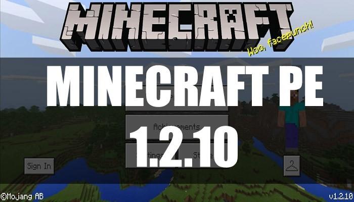 Скачать Minecraft PE 1.2.10