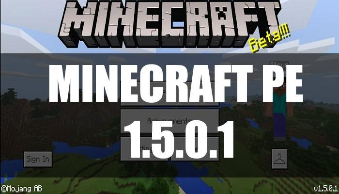 Скачать Minecraft PE 1.5.0.1