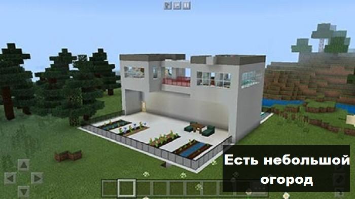 Карта на большой дом в Майнкрафт ПЕ - Есть небольшой огород