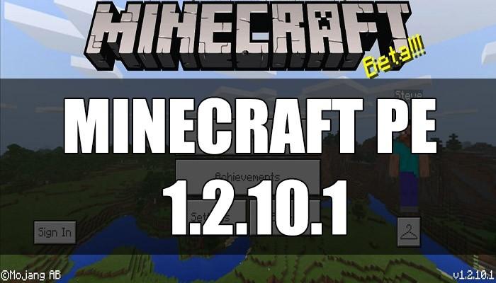 Скачать Minecraft PE 1.2.10.1