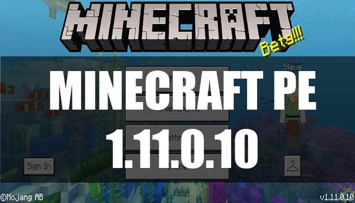 Скачать Minecraft PE 1.11.0.10