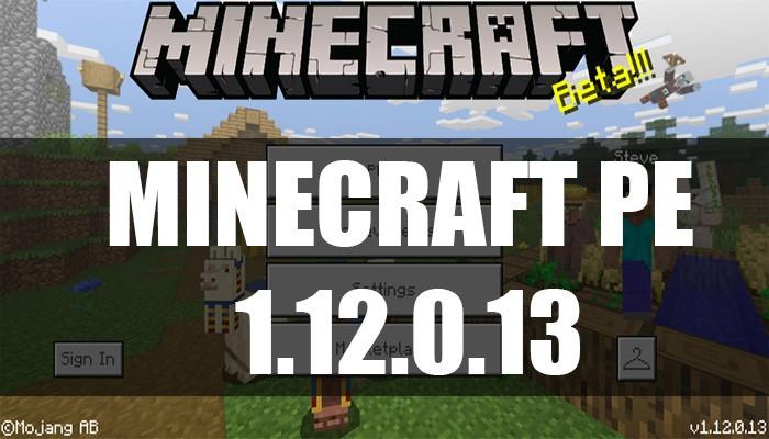 Скачать Minecraft PE 1.12.0.13