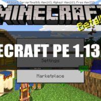 Скачать Майнкрафт 1.13.0.15 Бесплатно