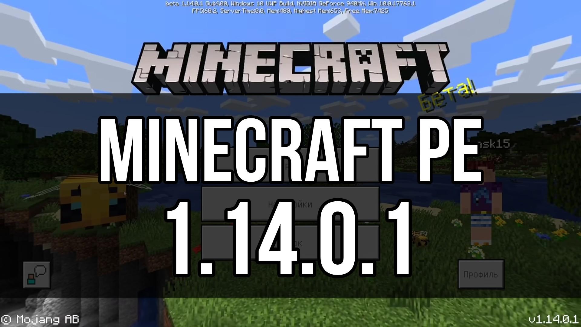 Скачать Minecraft PE 1.14.0.1 Бесплатно