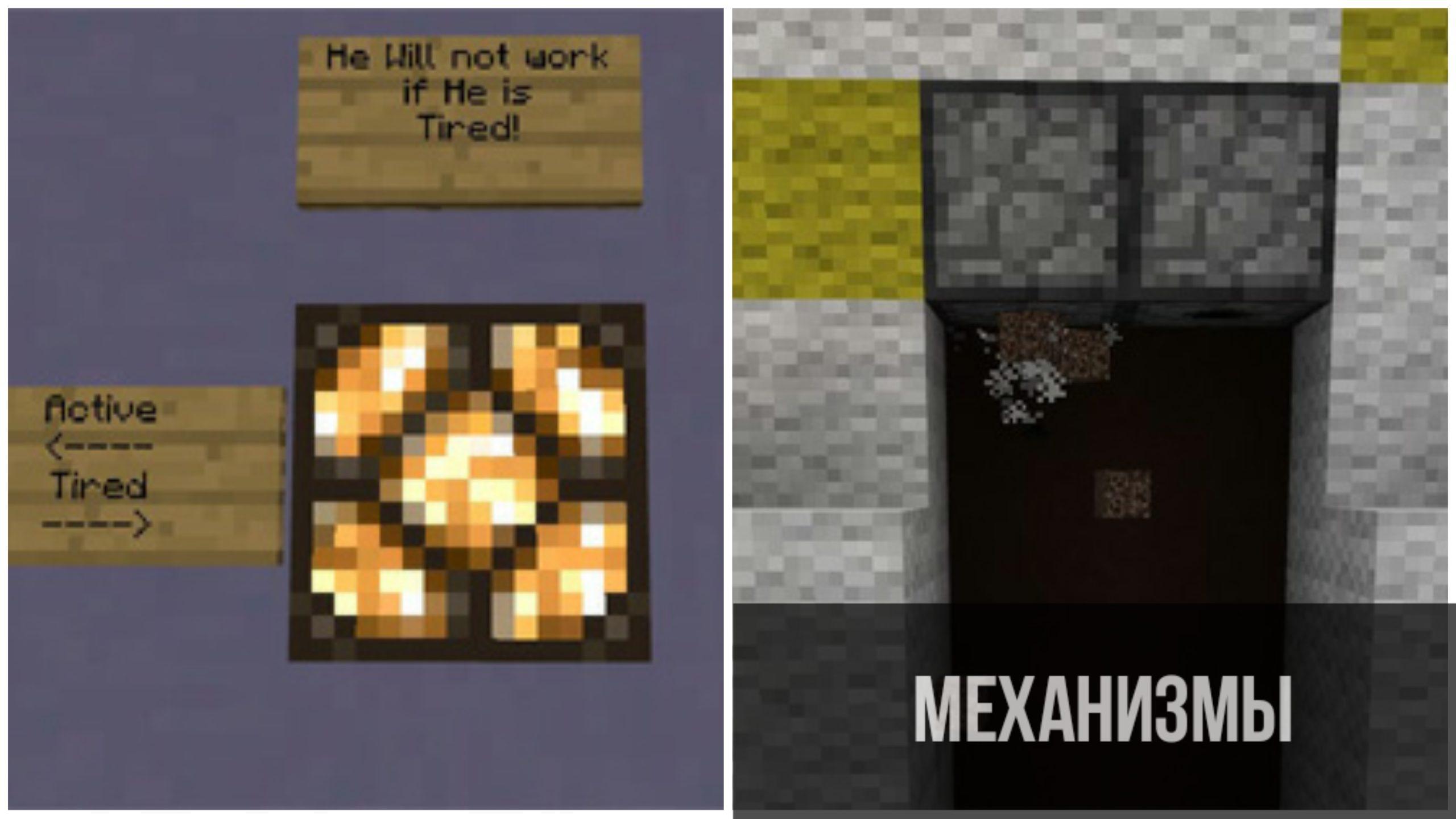 Механизмы в Minecraft PE