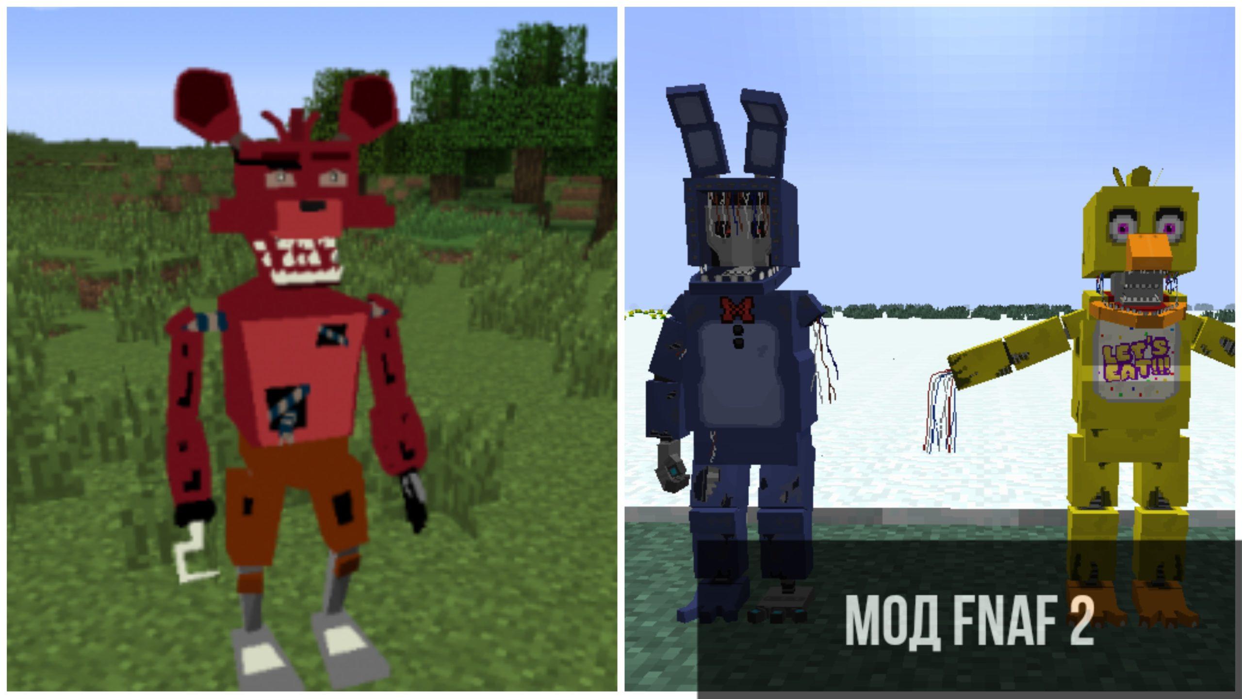 Мод FNAF 2 для Minecraft PE