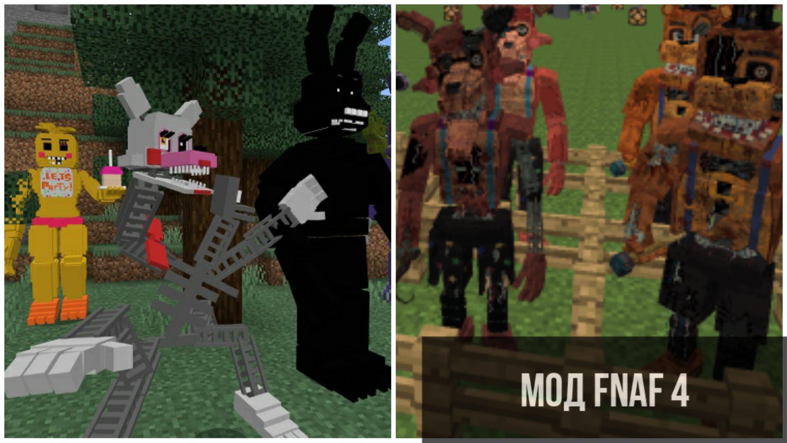 Мод FNAF 4 для Minecraft PE