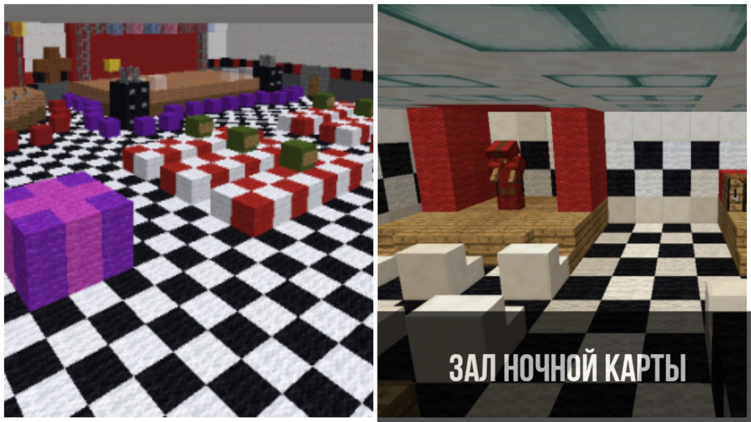 Зал ночной карты в Minecraft PE