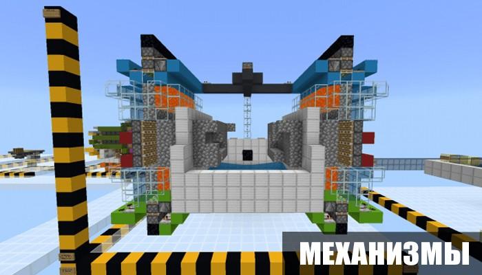 Механизмы на карте на редстоун для Майнкрафт ПЕ