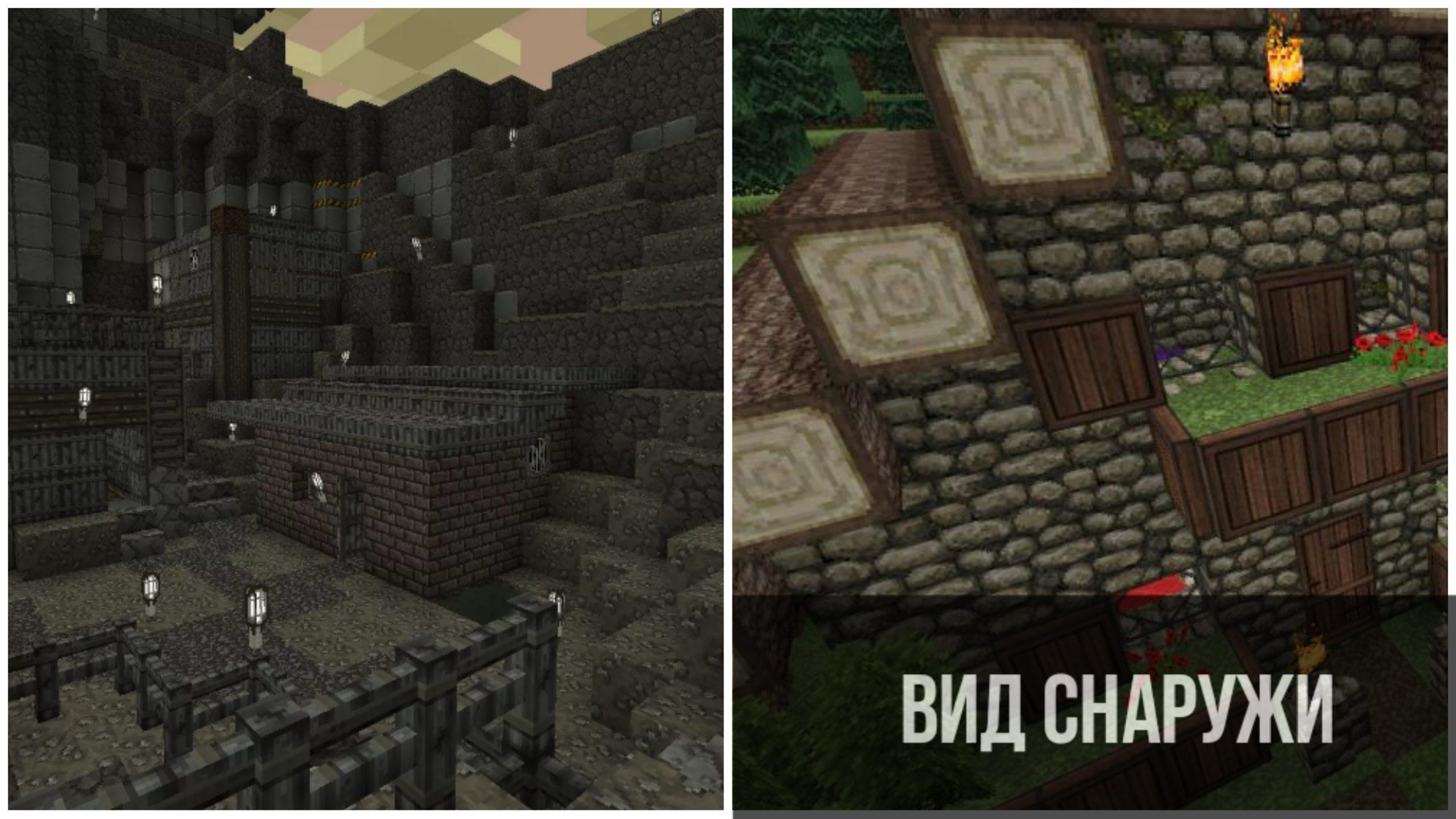 Текстура сталкера Вид снаружи в Minecraft PE