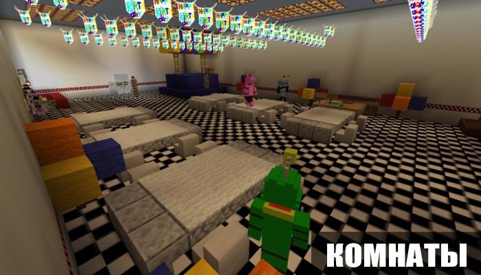 Комнаты на карте на симулятор для Майнкрафт ПЕ