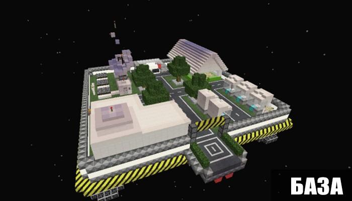 База на карте на выживание в космосе для Майнкрафт ПЕ