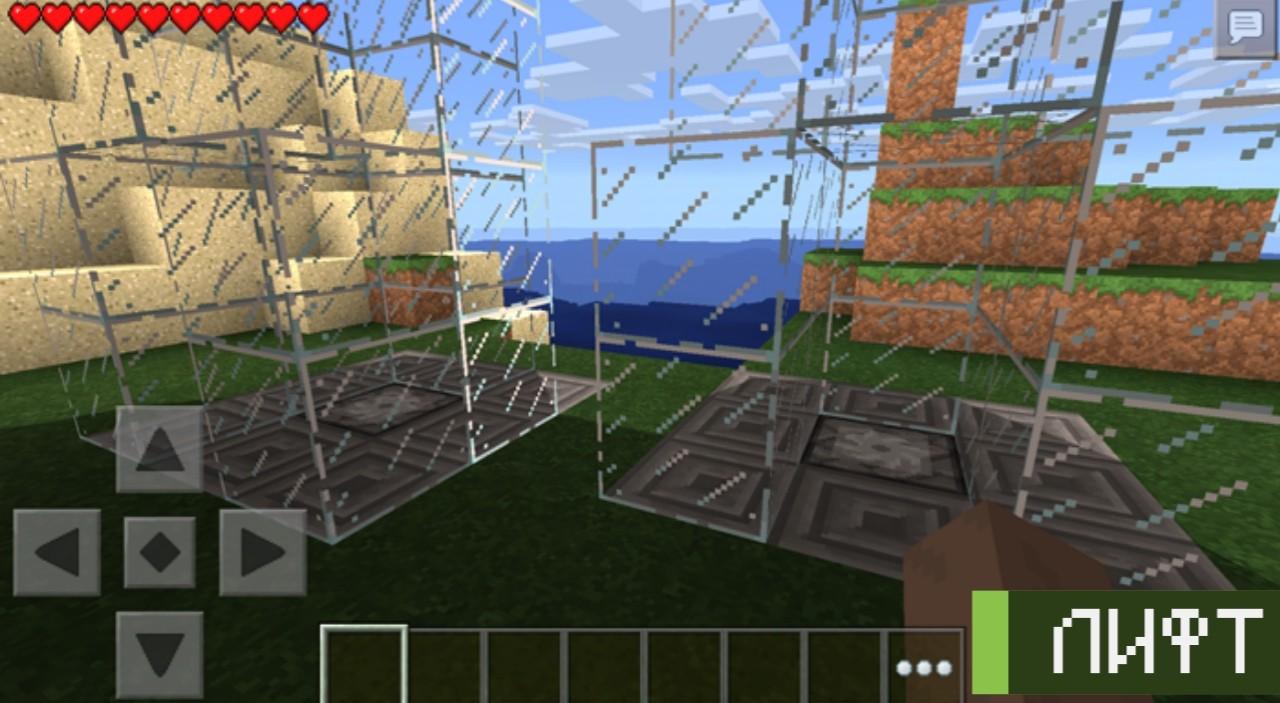 Шахта лифта из мода на Лифт на Minecraft PE