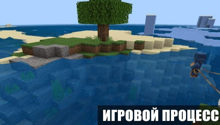 Игровой процесс мода на цунами для Minecraft PE
