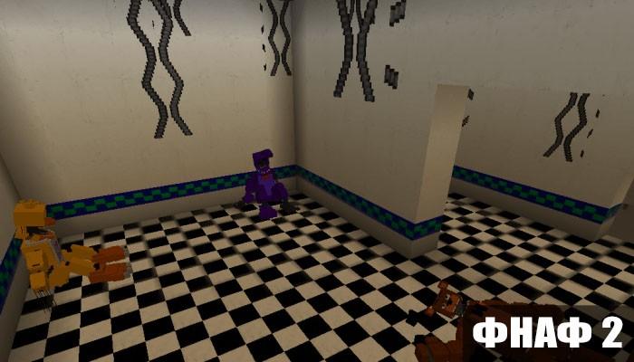 ФНАФ 2 на карте Мишка Фредди для Minecraft PE