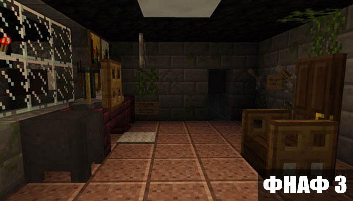 ФНАФ 3 на карте Мишка Фредди для Minecraft PE