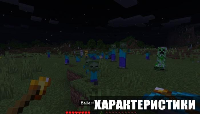 Характеристики в моде на Арбалет для Minecraft PE