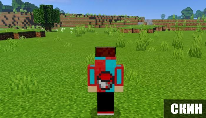 Скин Компота для Minecraft PE