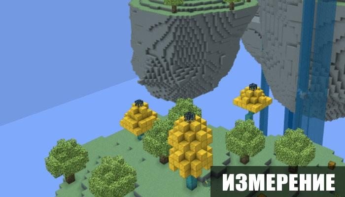 Эфирное измерение в моде на Dragon mounts 2 для Minecraft PE