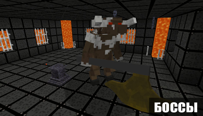Боссы в моде на Dragon mounts 2 для Minecraft PE