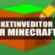 Скачать PocketInvEditor PRO для Minecraft PE Бесплатно