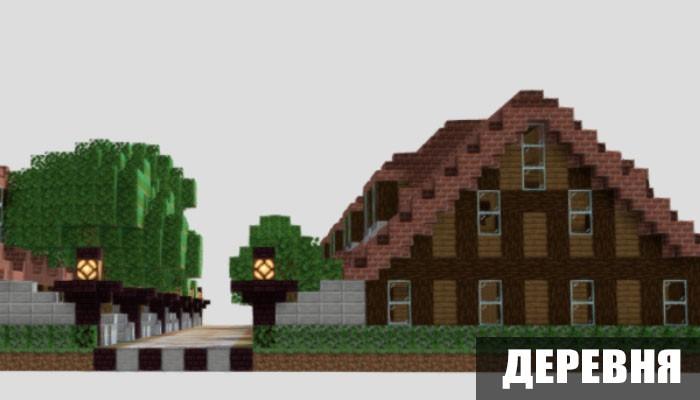 Схема компактная деревня для Майнкрафт ПЕ